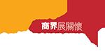 Logo Caring